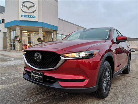 2020 Mazda CX-5 GS AWD (Stk: M20017) in Steinbach - Image 1 of 25