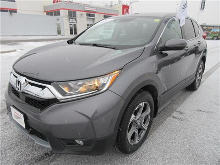 2017 Honda CR-V EX-L (Stk: K15385A) in Ottawa - Image 1 of 20