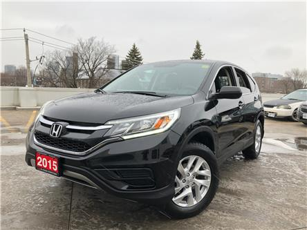 2015 Honda CR-V SE (Stk: V191582A) in Toronto - Image 1 of 29