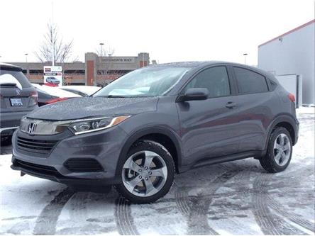 2020 Honda HR-V LX (Stk: 20-0130) in Ottawa - Image 1 of 11