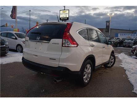 2014 Honda CR-V TOURING/AWD/NAVI/LEATHER/SUNROOF (Stk: 205255A) in Milton - Image 2 of 4