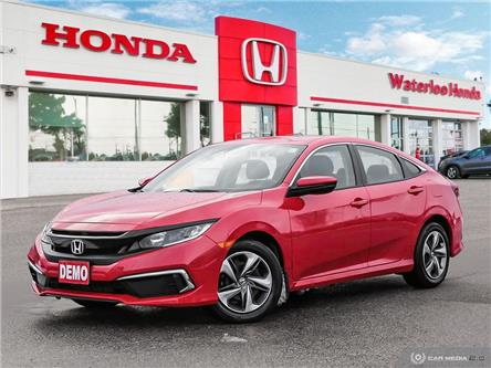 2019 Honda Civic LX (Stk: H4645) in Waterloo - Image 1 of 27