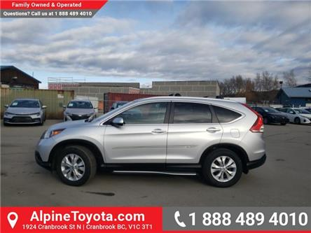 2014 Honda CR-V Touring (Stk: W046534A) in Cranbrook - Image 2 of 26