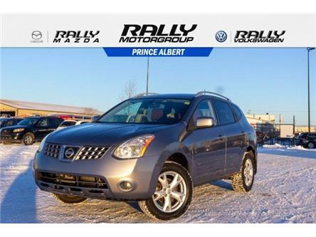 2008 Nissan Rogue  (Stk: V1102) in Prince Albert - Image 1 of 11
