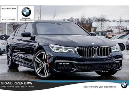 2016 BMW 750i xDrive (Stk: PW5121) in Kitchener - Image 1 of 22