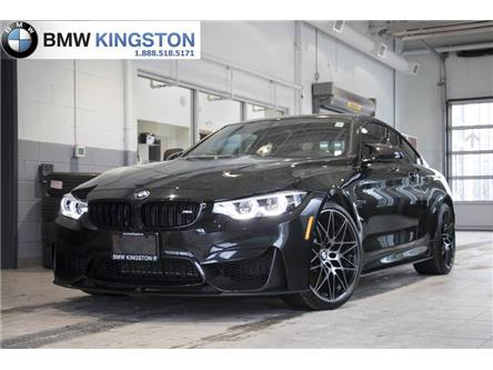2020 BMW M4 Base (Stk: 20009) in Kingston - Image 1 of 15