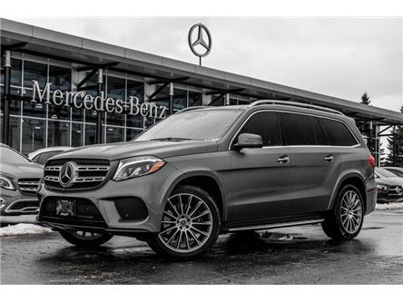 2019 Mercedes-Benz GLS 450 Base (Stk: 39506A) in Kitchener - Image 1 of 22