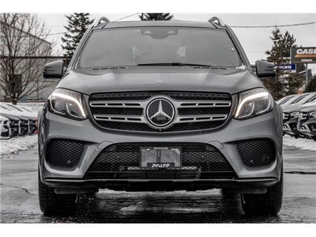 2019 Mercedes-Benz GLS 450 Base (Stk: 39506A) in Kitchener - Image 2 of 22