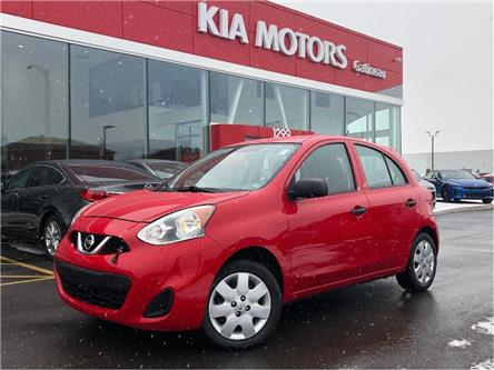 2015 Nissan Micra  (Stk: 20516A) in Gatineau - Image 1 of 16