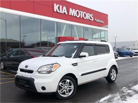 2010 Kia Soul  (Stk: 20492A) in Gatineau - Image 1 of 20
