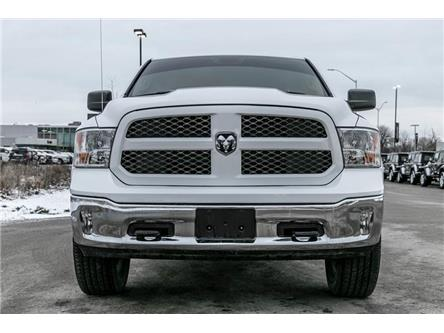 2016 RAM 1500 SLT (Stk: LC10004A) in London - Image 2 of 22