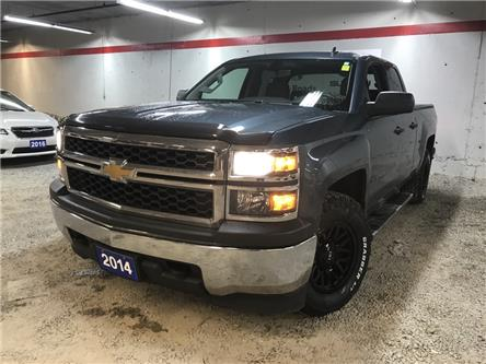 2014 Chevrolet Silverado 1500  (Stk: S19151A) in Newmarket - Image 1 of 21