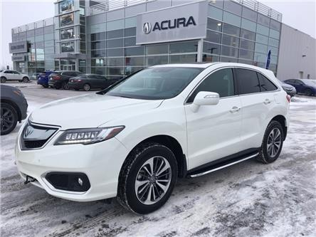 2018 Acura RDX Elite (Stk: 50035A) in Saskatoon - Image 1 of 20