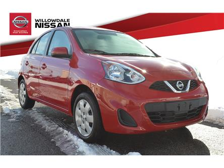 2015 Nissan Micra SV (Stk: C35387) in Thornhill - Image 1 of 23