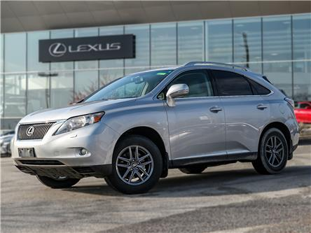 2010 Lexus RX 350 Base (Stk: 12641G) in Richmond Hill - Image 1 of 18