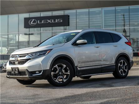 2017 Honda CR-V  (Stk: 12669G) in Richmond Hill - Image 1 of 10