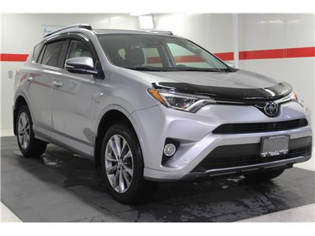 2017 Toyota RAV4 Limited (Stk: 299994S) in Markham - Image 2 of 29