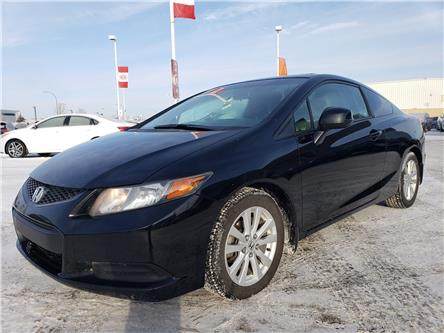 2012 Honda Civic EX (Stk: 40160A) in Saskatoon - Image 2 of 8