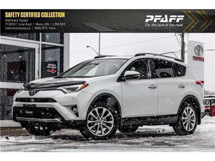 2017 Toyota RAV4 AWD Limited (Stk: H19268A) in Orangeville - Image 1 of 21