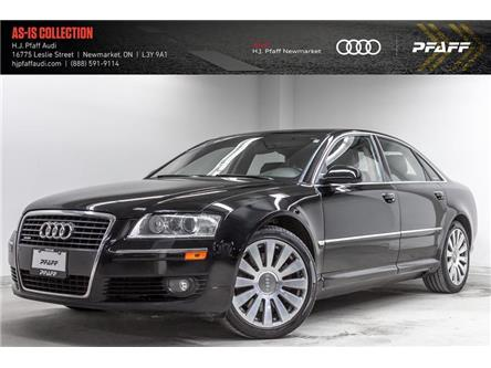 2007 Audi A8 4.2 (Stk: 53495) in Newmarket - Image 1 of 21
