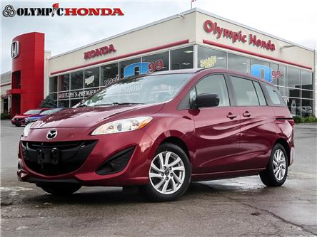 2015 Mazda Mazda5 GS (Stk: C9053A) in Guelph - Image 1 of 23