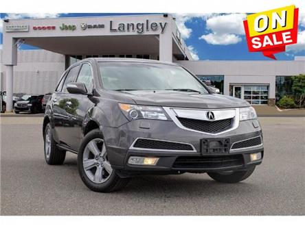 2011 Acura MDX Technology Package (Stk: K758545A) in Surrey - Image 1 of 25