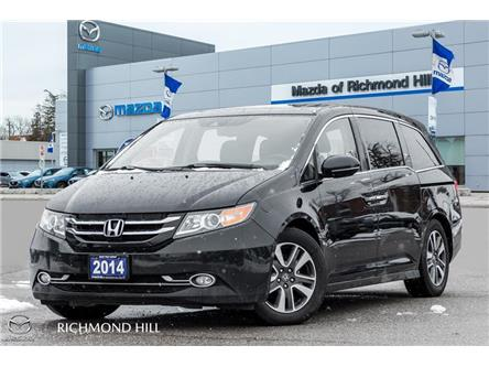 2014 Honda Odyssey Touring (Stk: P0465) in Richmond Hill - Image 1 of 21