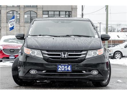 2014 Honda Odyssey Touring (Stk: P0465) in Richmond Hill - Image 2 of 21