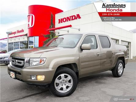 2010 Honda Ridgeline VP (Stk: 14755A) in Kamloops - Image 1 of 25