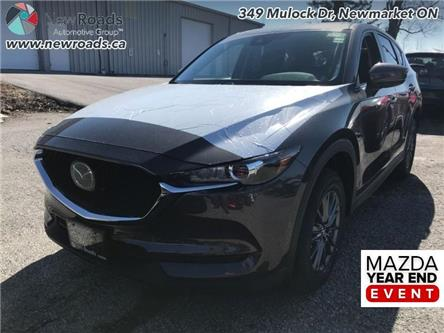 2019 Mazda CX-5 GS Auto AWD (Stk: 40933) in Newmarket - Image 1 of 20