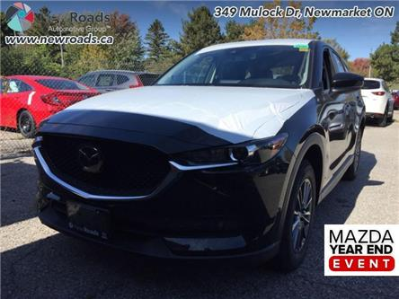 2019 Mazda CX-5 GS Auto FWD (Stk: 41345) in Newmarket - Image 1 of 21