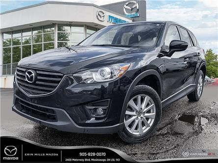 2016 Mazda CX-5 GS (Stk: P4539) in Mississauga - Image 1 of 20