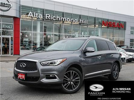 2016 Infiniti QX60 Base (Stk: RU2796) in Richmond Hill - Image 1 of 30