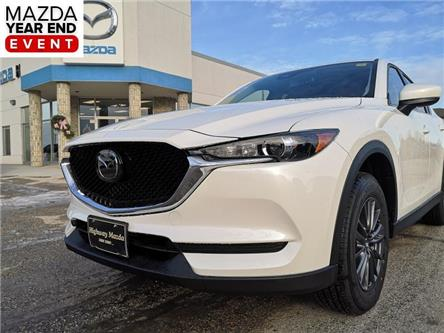 2020 Mazda CX-5 GS AWD (Stk: M20013) in Steinbach - Image 1 of 25