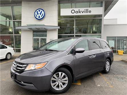 2016 Honda Odyssey EX (Stk: 7053V) in Oakville - Image 1 of 17