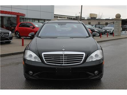 2009 Mercedes-Benz S-Class Base (Stk: 1247) in Toronto - Image 2 of 25