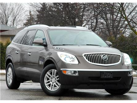 2008 Buick Enclave CX (Stk: 59287B) in Kitchener - Image 1 of 5