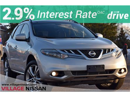 2013 Nissan Murano LE (Stk: P2931) in Unionville - Image 1 of 30