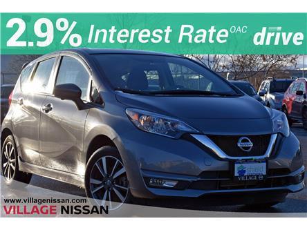 2018 Nissan Versa Note 1.6 SR (Stk: 80006) in Unionville - Image 1 of 28