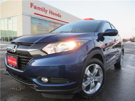 2016 Honda HR-V 2WD 4dr CVT EX | PUSH TO START | SEAT HEATERS! (Stk: 102247T) in Brampton - Image 1 of 30