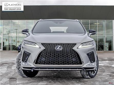 2020 Lexus RX 350 Base (Stk: P8685) in Ottawa - Image 2 of 27