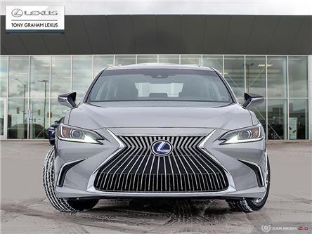 2020 Lexus ES 300h Premium (Stk: P8691) in Ottawa - Image 2 of 27