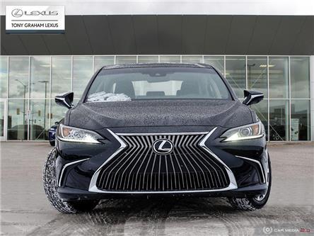 2020 Lexus ES 350 Premium (Stk: P8675) in Ottawa - Image 2 of 27