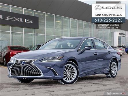 2020 Lexus ES 300h Premium (Stk: P8687) in Ottawa - Image 1 of 27