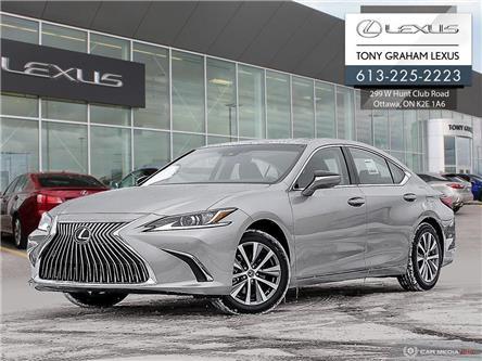 2020 Lexus ES 350 Premium (Stk: P8672) in Ottawa - Image 1 of 29