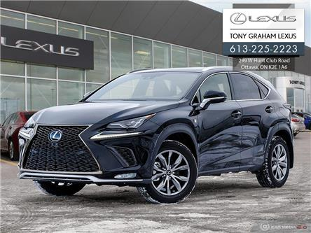 2020 Lexus NX 300 Base (Stk: P8692) in Ottawa - Image 1 of 27