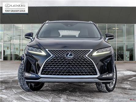 2020 Lexus RX 350 Base (Stk: T1664) in Ottawa - Image 2 of 27
