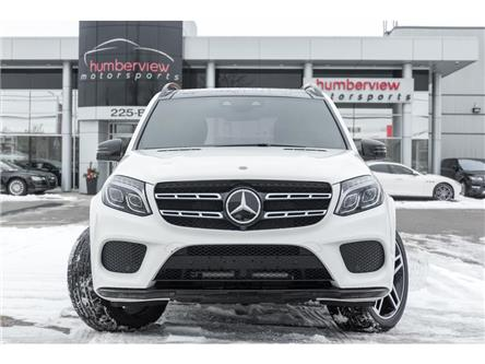 2018 Mercedes-Benz GLS 450 Base (Stk: 99997) in Mississauga - Image 2 of 24