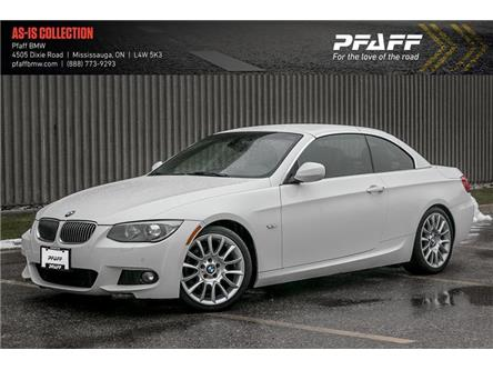 2012 BMW 328i  (Stk: U5761A) in Mississauga - Image 1 of 19