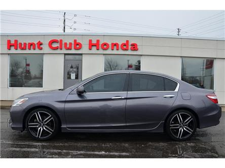 2016 Honda Accord Touring V6 (Stk: 7401A) in Gloucester - Image 1 of 28